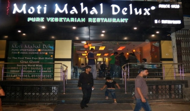 Moti Mahal Delux Restaurant Photos in Delhi