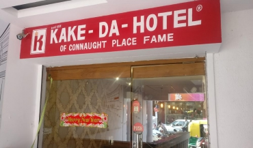 Kake da Hotel Restaurant in Delhi Photos