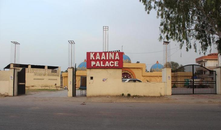 Kaaina Palace Banquet Hall in Delhi Photos